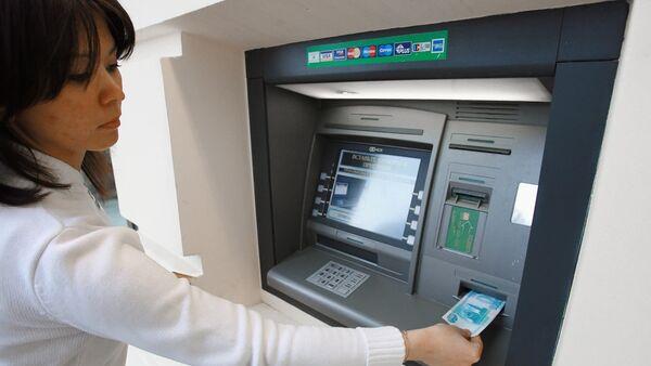 ロシア貯蓄銀行の支店 - Sputnik 日本