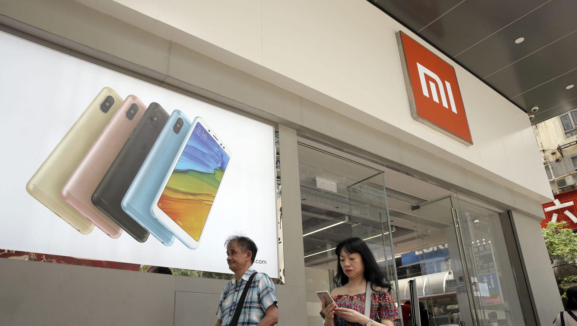 Xiaomi店 - Sputnik 日本, 1920, 05.07.2021