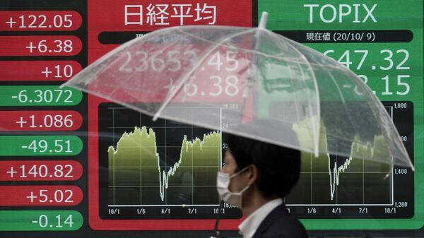 経済 - Sputnik 日本