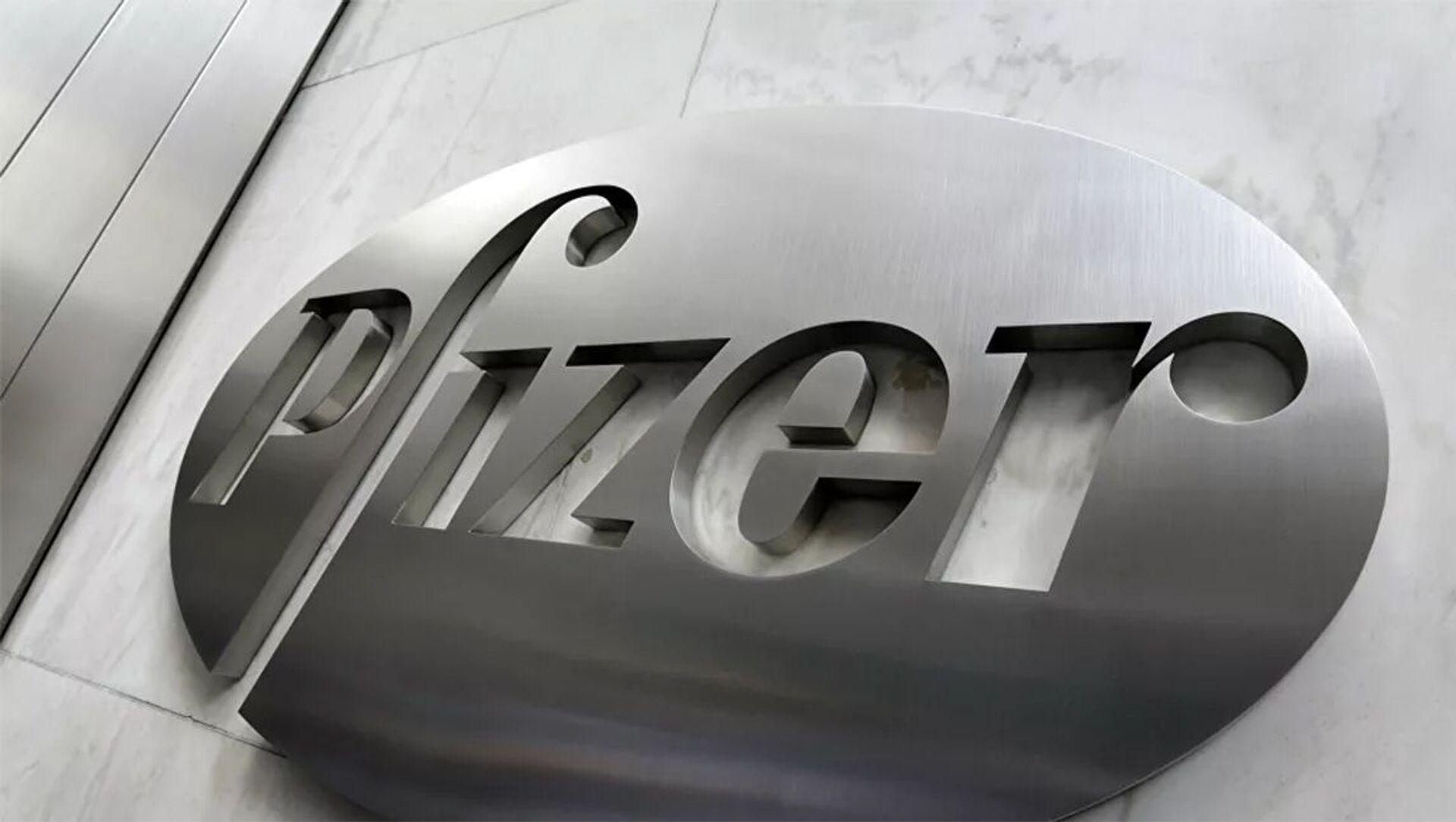 Американский фармацевтический гигант Pfizer - Sputnik 日本, 1920, 20.02.2021