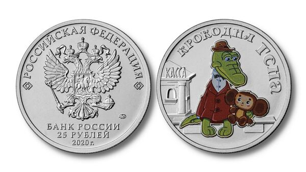 チェブラーシカとわにのゲーナの記念コイン - Sputnik 日本