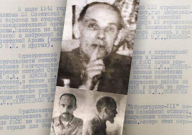 アレクサンドル・リス
