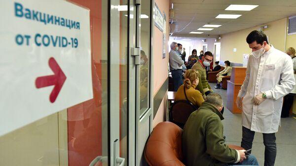 В Москве началась вакцинация от COVID-19 для людей старше 60 лет - Sputnik 日本
