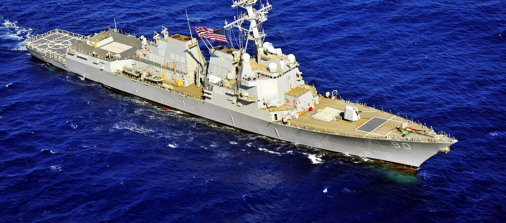 米海軍のミサイル駆逐艦「チェイフィー」