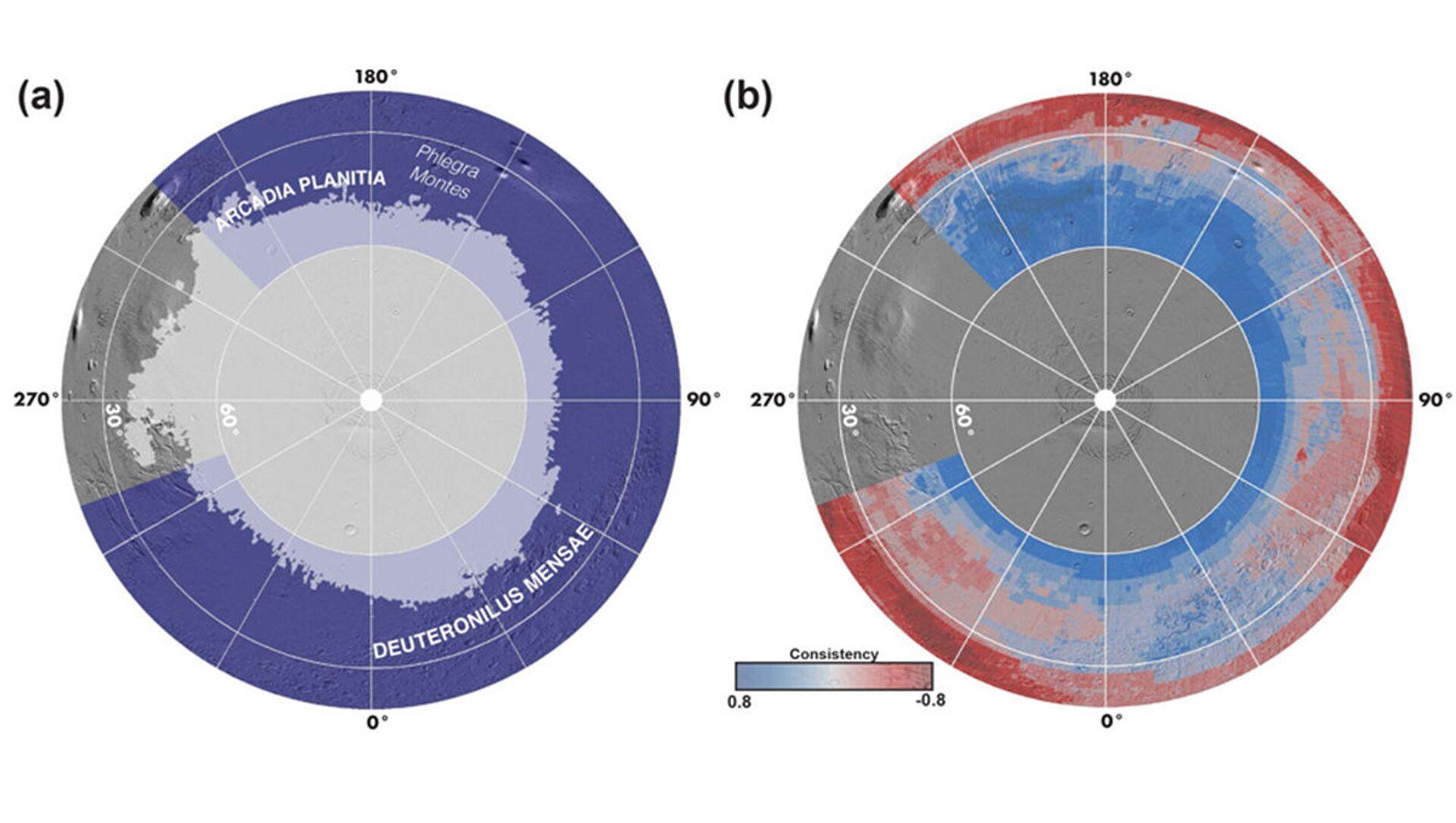 Изображения северного полушария Марса с зонами льда - Sputnik 日本, 1920, 09.02.2021