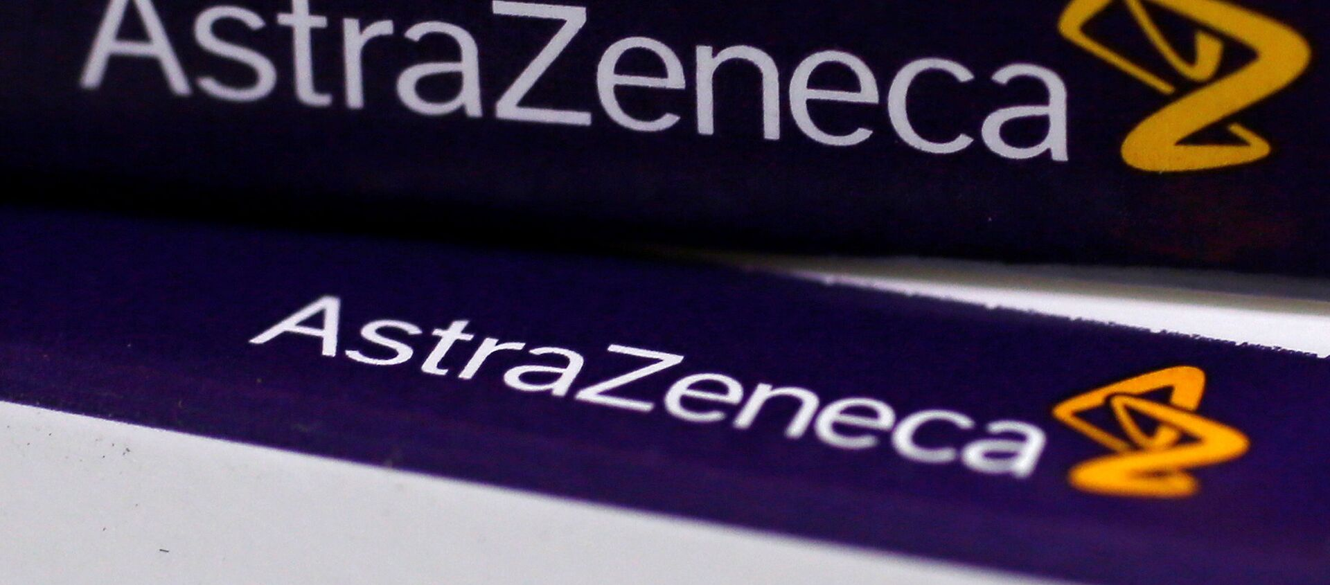 FILE PHOTO:The logo of AstraZeneca is seen on medication packages in a pharmacy in London. - Sputnik 日本, 1920, 02.03.2021