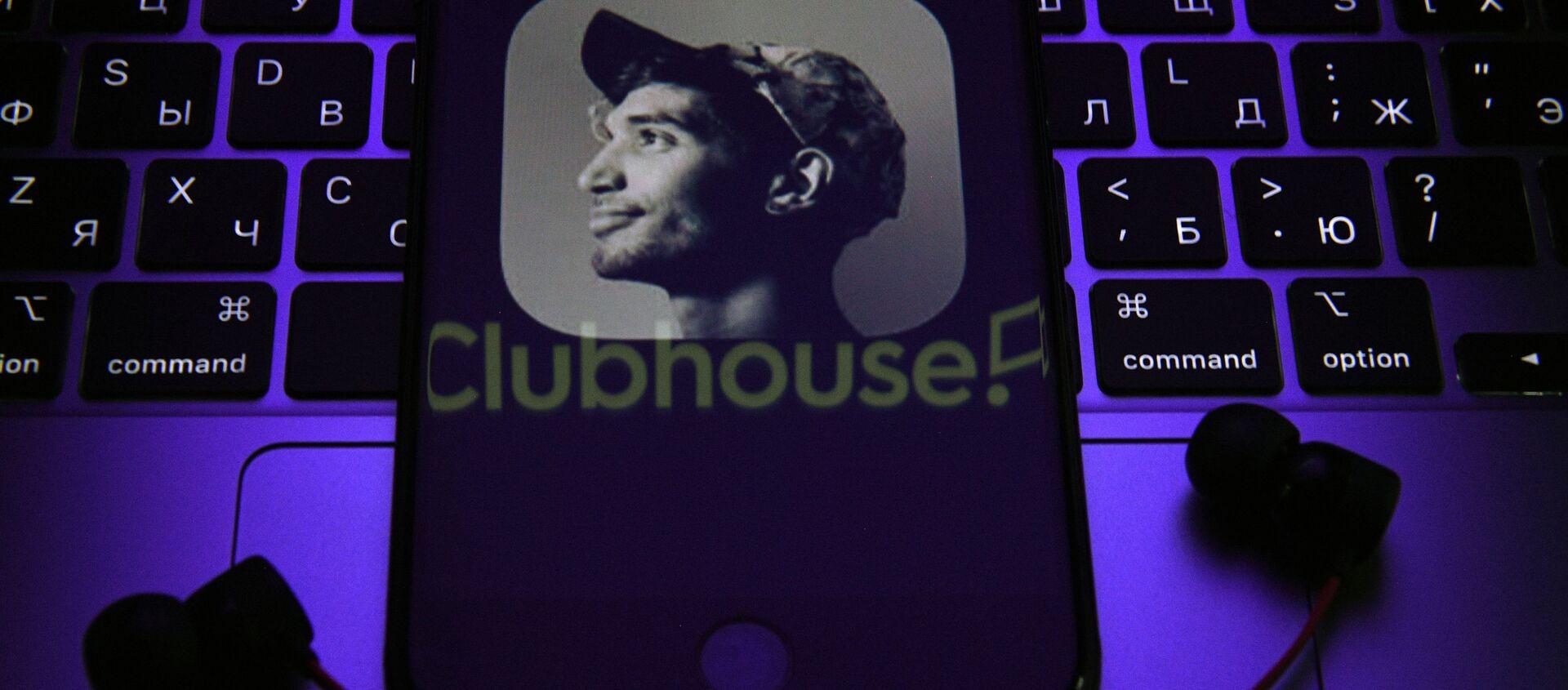 Clubhouse - Sputnik 日本, 1920, 23.02.2021