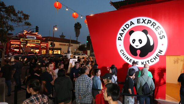 Panda Expressのロゴ - Sputnik 日本