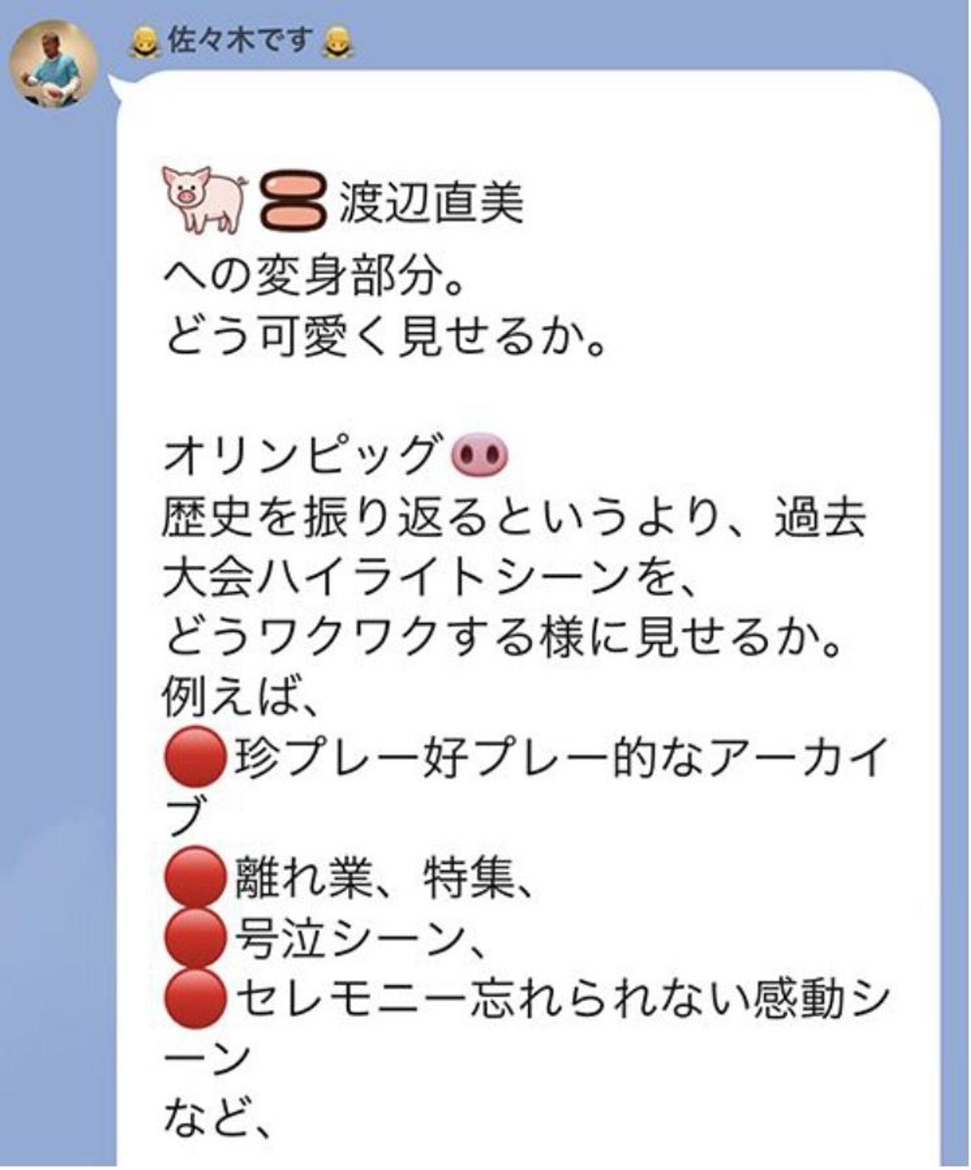 「一人一人が大問題を起こすゲームかな?」 開幕まで4か月に迫った東京五輪でまたもや大物が辞任 - Sputnik 日本, 1920, 18.03.2021