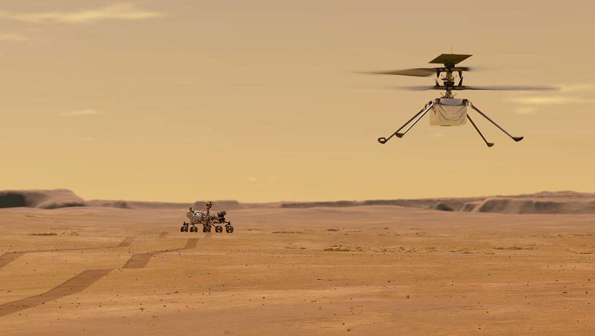 初の火星用ヘリ パーサヴィアランスから離れ、自力飛行へ準備完了 - Sputnik 日本, 1920, 05.04.2021