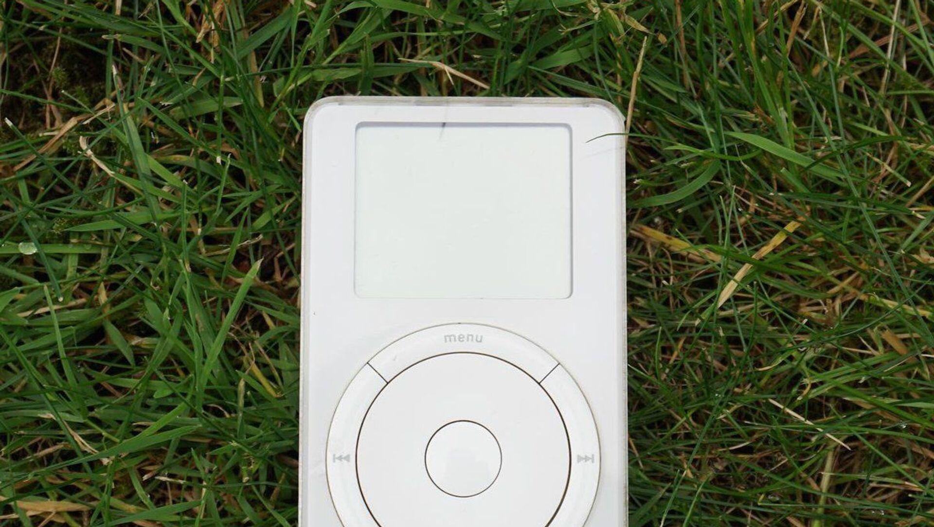 iPodiPod - Sputnik 日本, 1920, 06.04.2021