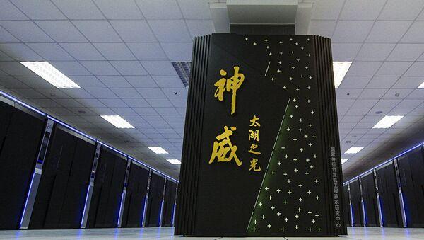 中国スパコン - Sputnik 日本