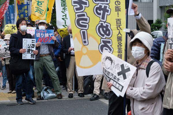 福島第一原発の処理水の海洋放出が決定したことを受け、東京都千代田区の首相官邸前で、スローガン片手に抗議デモに参加する人々 - Sputnik 日本