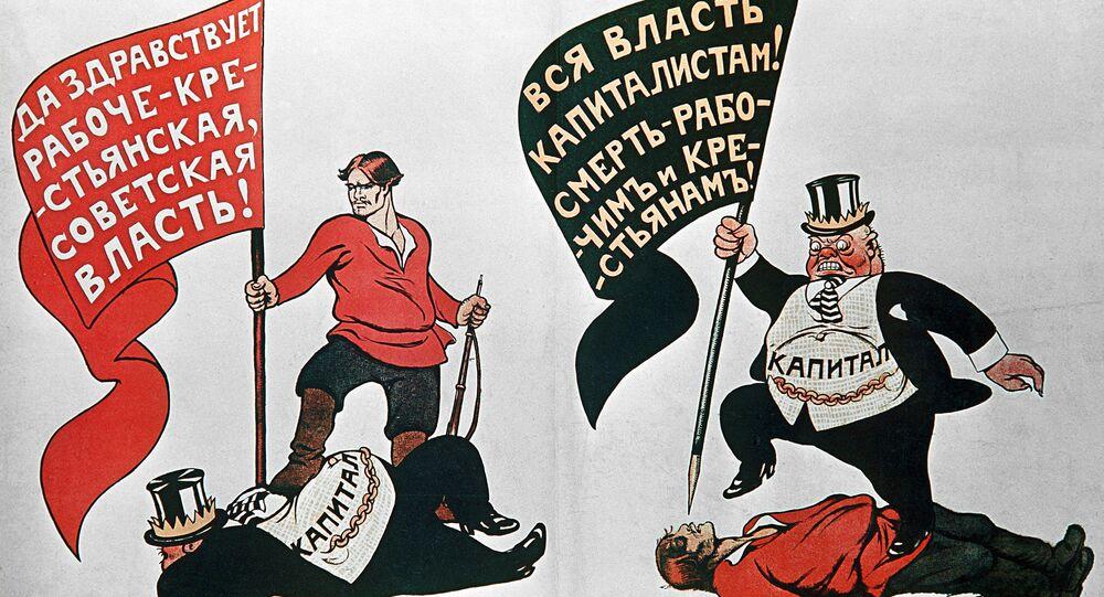 ソ連の1919年のポスター 「資産へ死を!労働者階級万歳!」と「労働者階級へ死を!資産万歳!」