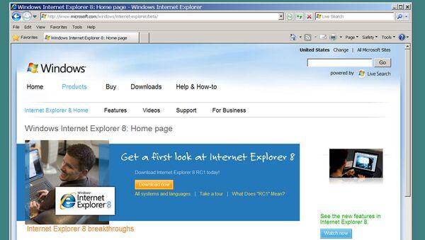 Internet Explorer - Sputnik 日本
