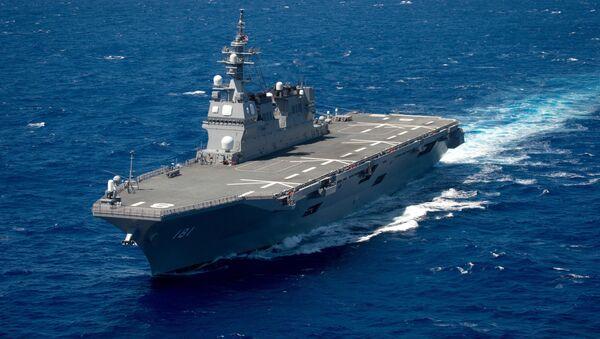 ヘリコプター搭載護衛艦「ひゅうが」 - Sputnik 日本