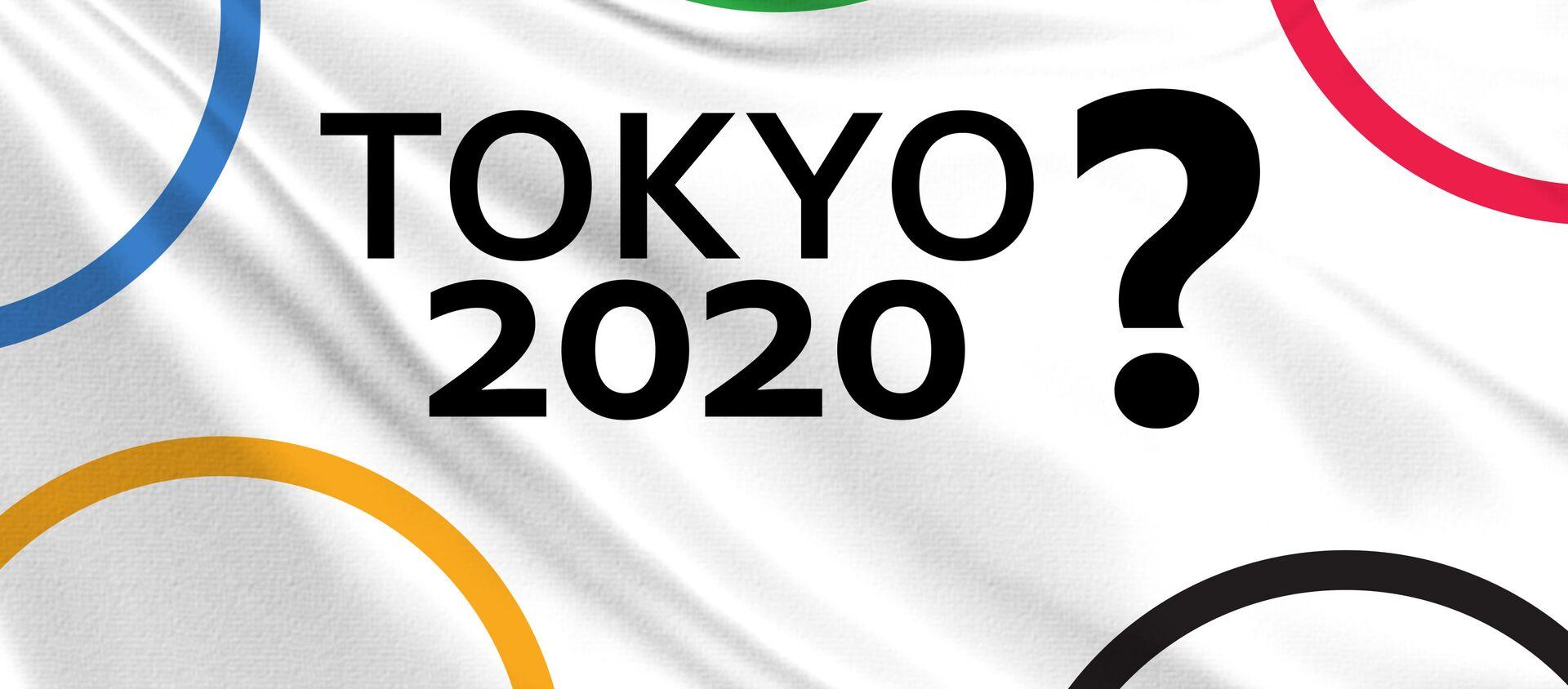 東京五輪ロゴ - Sputnik 日本, 1920, 19.07.2021
