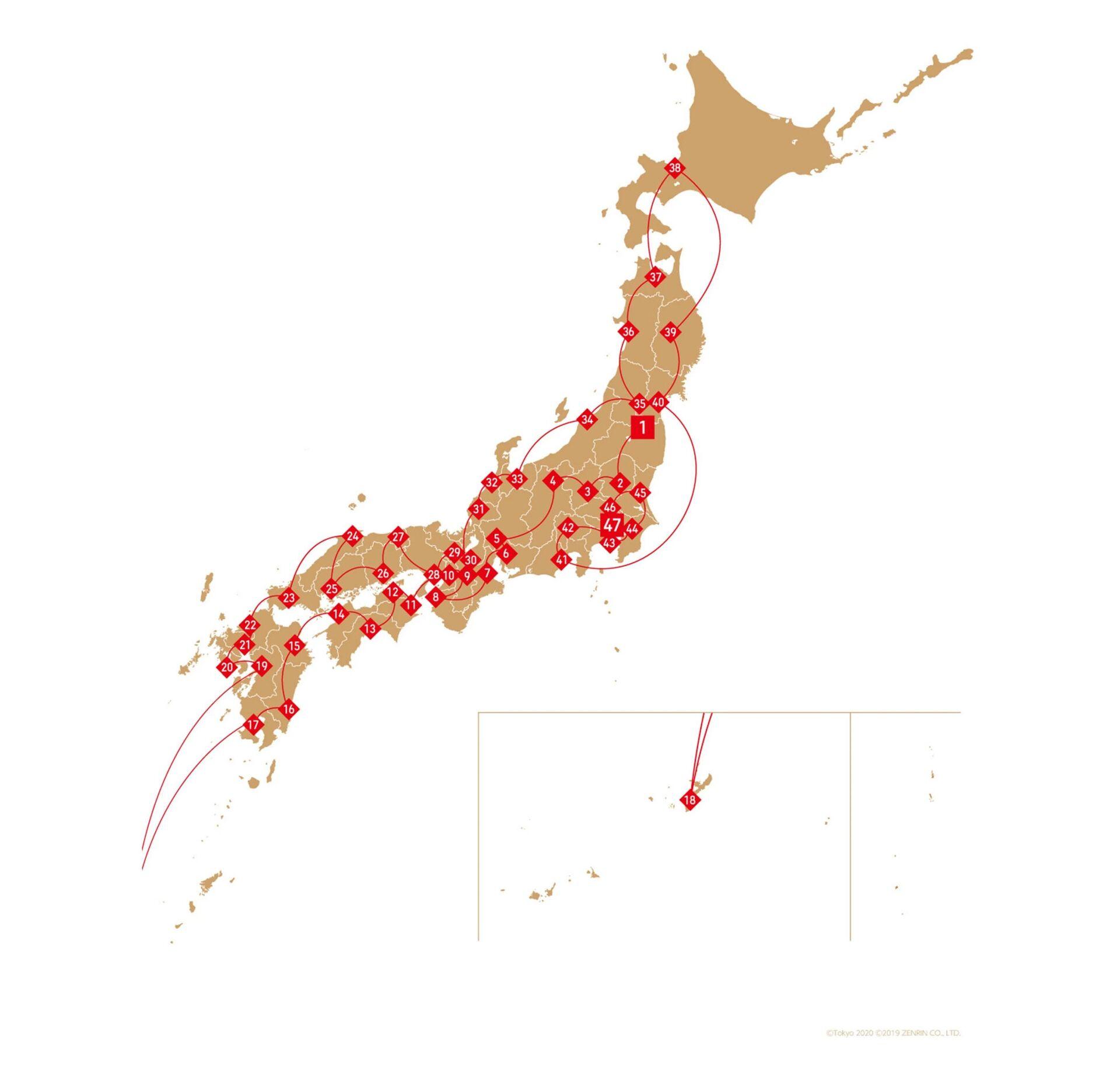 韓国前首相 「削除しない場合、不参加も」 竹島が東京五輪サイトで日本の領土と表記 - Sputnik 日本, 1920, 27.05.2021