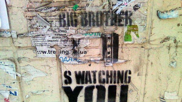 「ビッグ・ブラザーがあなたを見守っている(Big Brother is watching you)」 - Sputnik 日本
