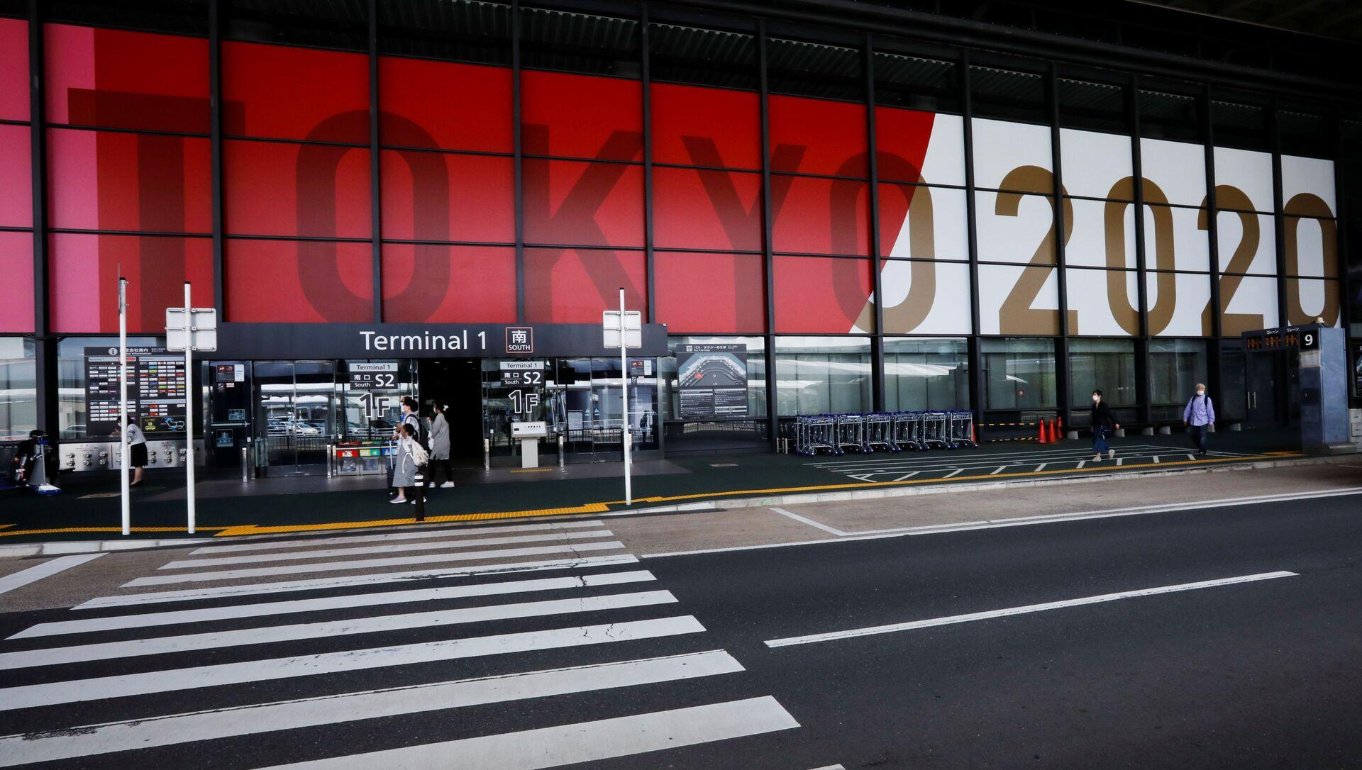 東京五輪 いよいよ開幕式 選手の入場行進スタート - Sputnik 日本, 1920, 23.07.2021