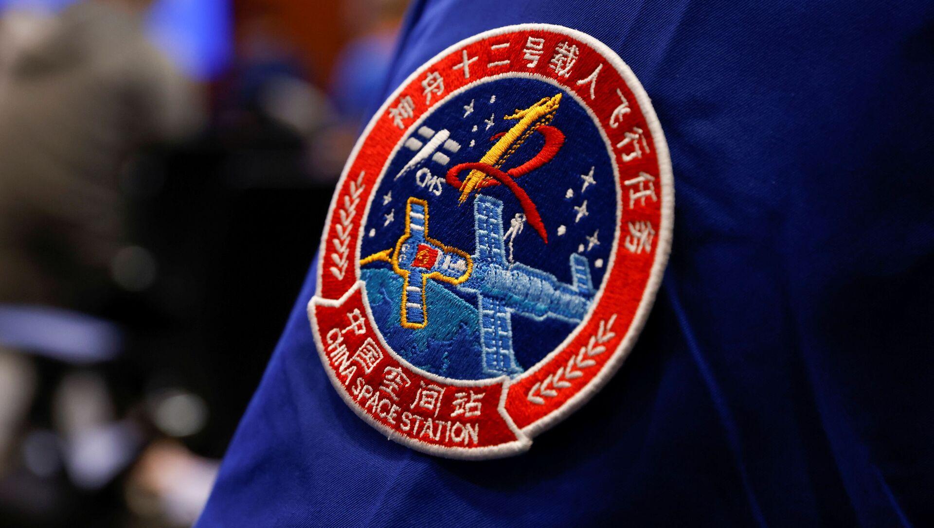 「神舟12号」の降下カプセル 3人の宇宙飛行士を乗せ中国北部に着陸 - Sputnik 日本, 1920, 17.09.2021