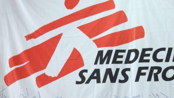 Medecins Sans Frontieres (MSF) - Sputnik 日本