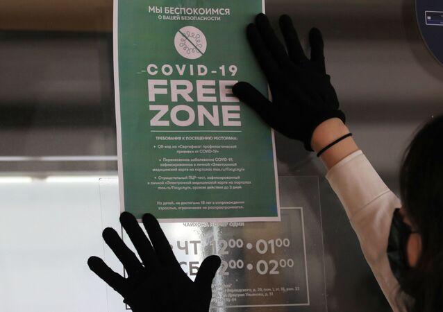 「COVID-19 Free Zone」サイン