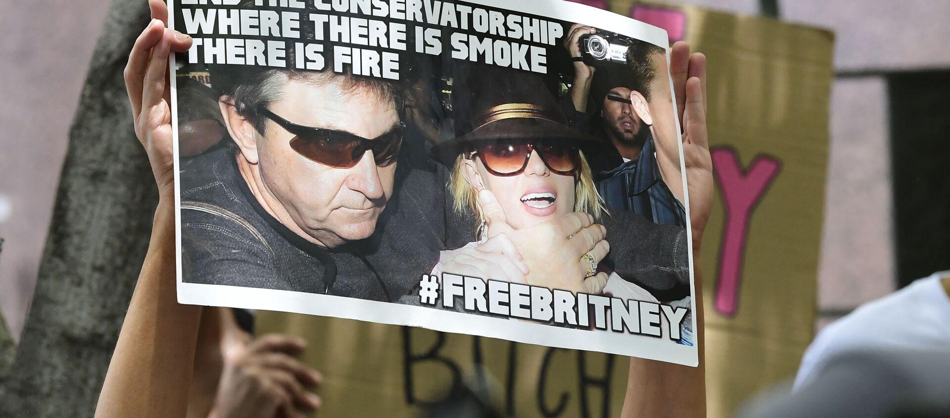 ブリトニー・スピアーズさんの成年後見からの自由を求める運動「Free Britney」 - Sputnik 日本, 1920, 05.07.2021