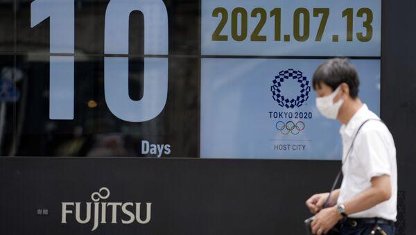 東京五輪 - Sputnik 日本