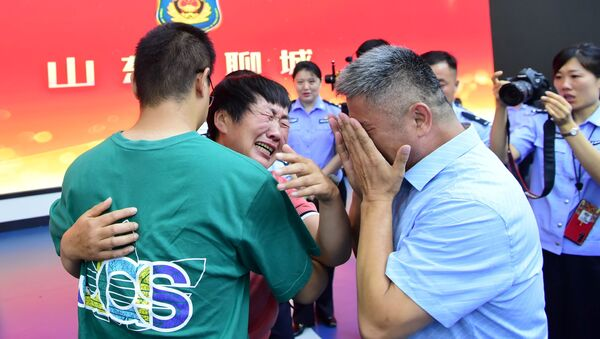 中国全土を探し回った父が、24年ぶりに息子と再会 - Sputnik 日本