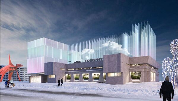 北極圏モダンアート美術館の計画 - Sputnik 日本
