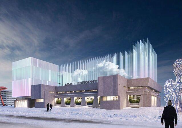 北極圏モダンアート美術館の計画