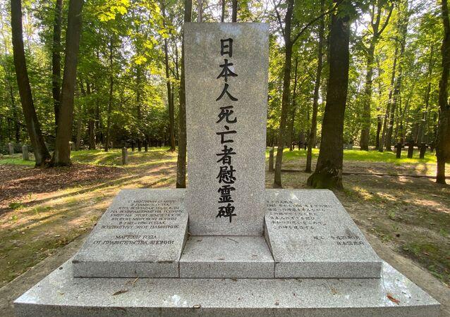 日本人死亡者慰霊碑