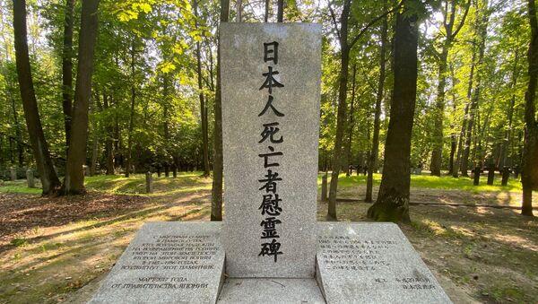 日本人死亡者慰霊碑 - Sputnik 日本