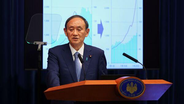 日本の菅義偉首相 - Sputnik 日本