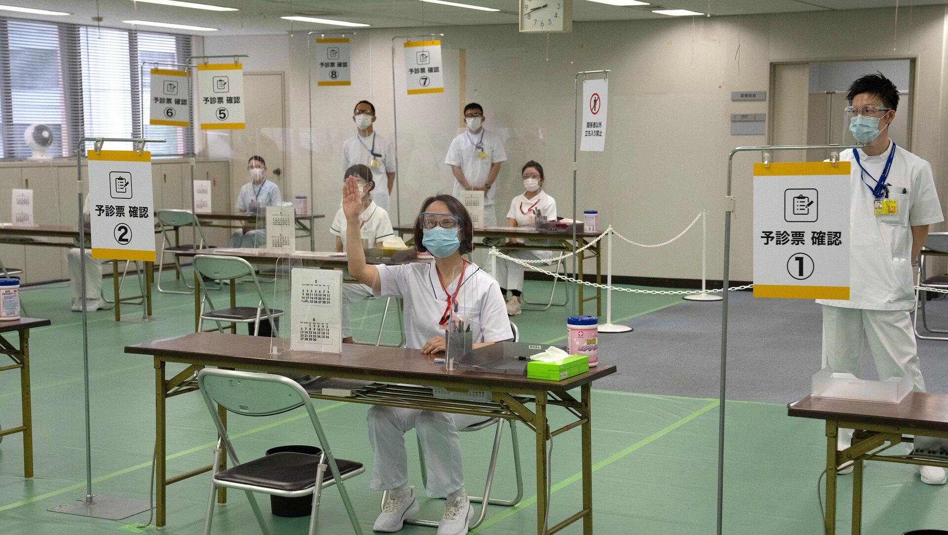 ワクチン接種会場(東京) - Sputnik 日本, 1920, 05.09.2021