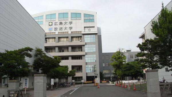 広島大学千田キャンパス - Sputnik 日本
