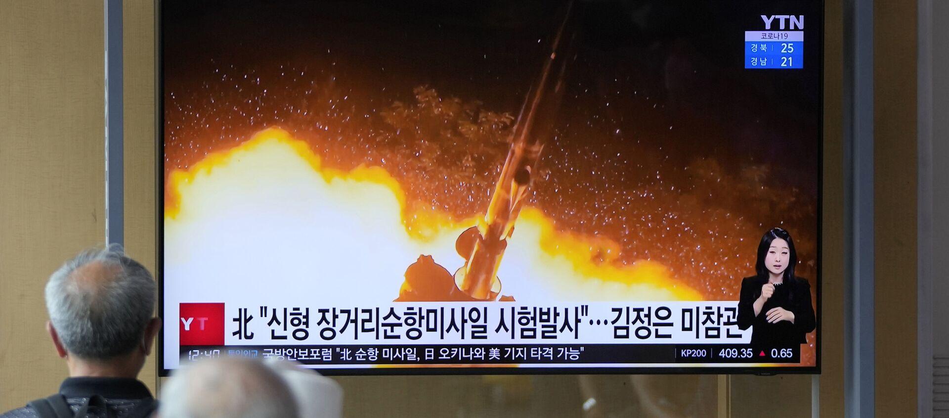 北朝鮮によるミサイル発射実験 - Sputnik 日本, 1920, 18.09.2021