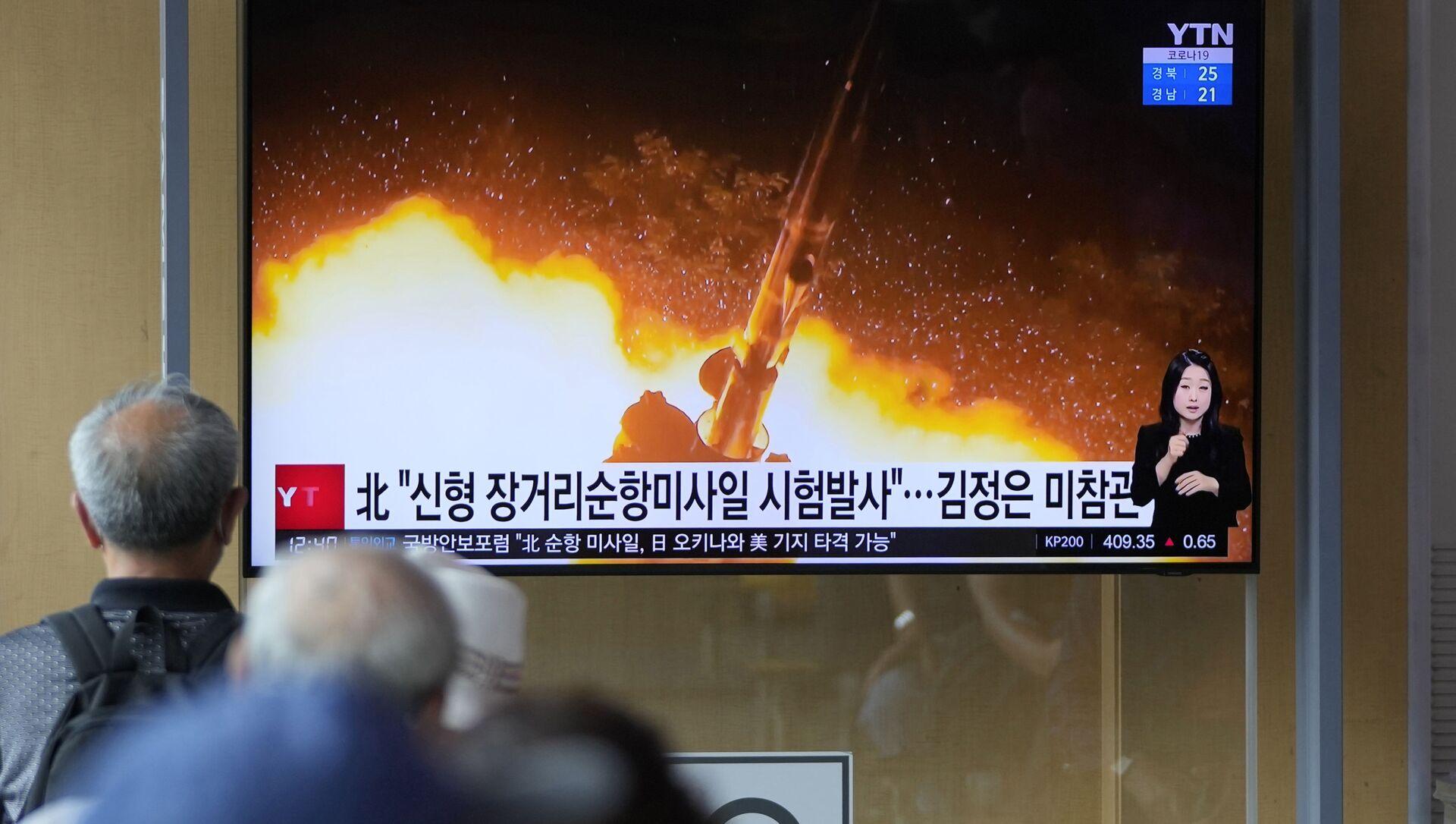 北朝鮮ミサイル - Sputnik 日本, 1920, 16.09.2021