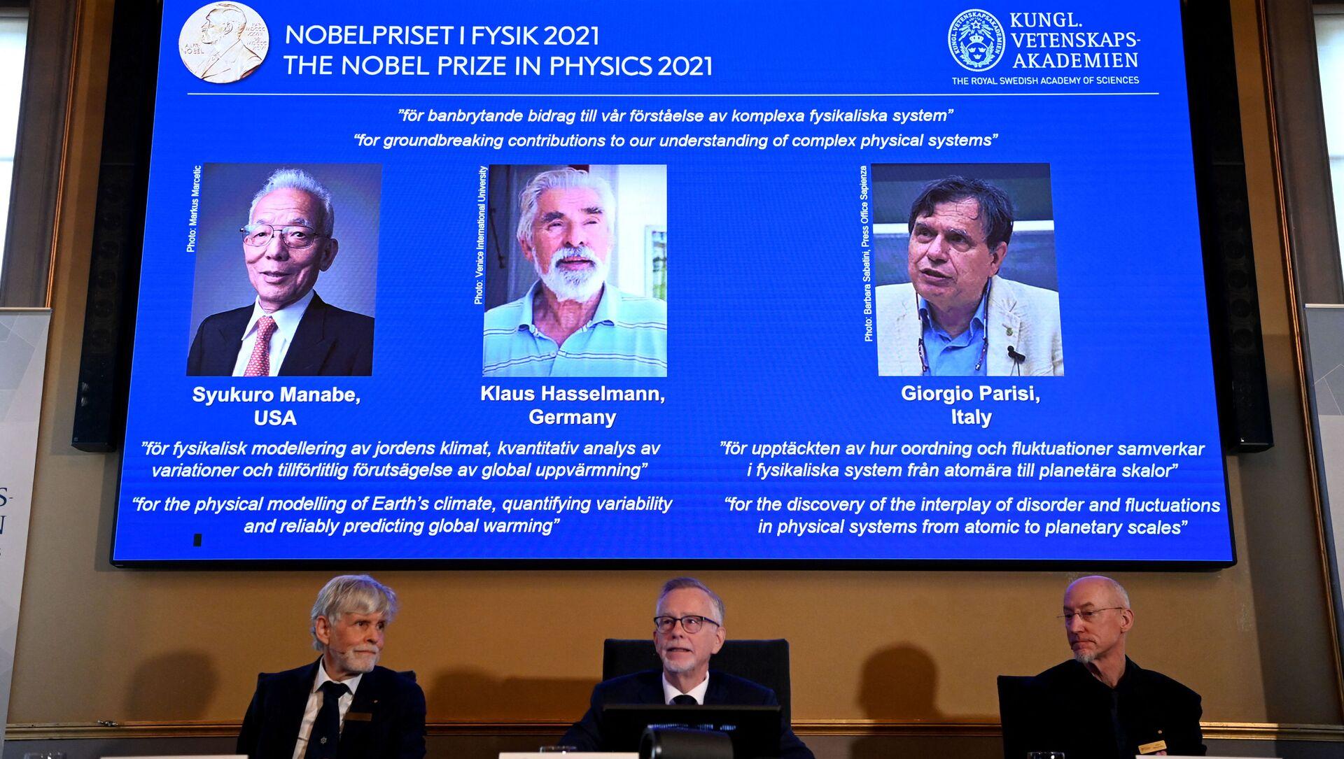 2021年ノーベル物理学賞受賞者 - Sputnik 日本, 1920, 06.10.2021