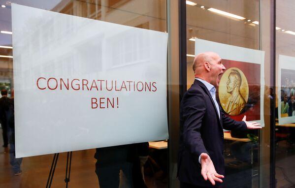デビッド・マクミラン氏とともにノーベル化学賞を共同受賞したドイツの科学者、ベンジャミン・リスト氏(6日、独マックス・プランク石炭化学研究所にて) - Sputnik 日本