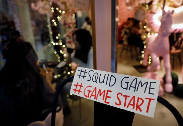 『イカゲーム』劇中で行われたゲームの開催を告知するシンガポールのカフェ - Sputnik 日本