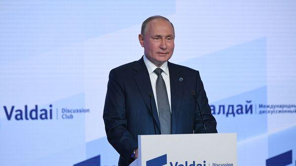 Президент РФ Владимир Путин принял участие в заседании клуба Валдай - Sputnik 日本
