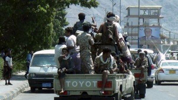 イエメン大統領に死刑判決 - Sputnik 日本