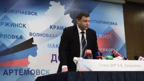ドネツク人民共和国の首脳 - Sputnik 日本