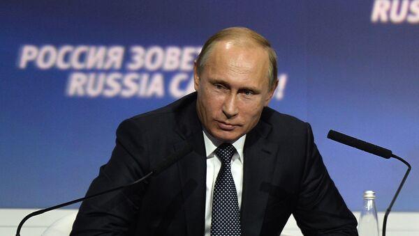 プーチン大統領 ロシア経済安定化の最初の兆候を指摘 - Sputnik 日本