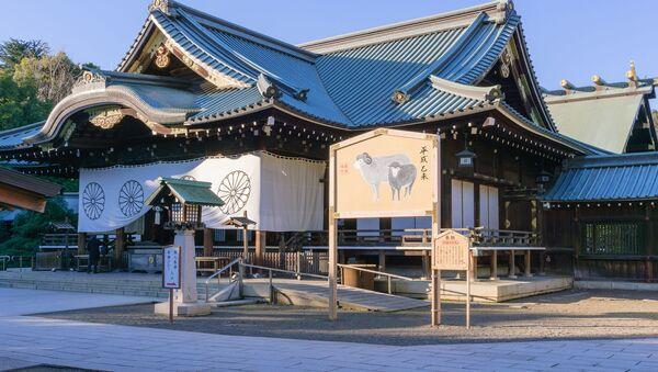 靖国神社 - Sputnik 日本