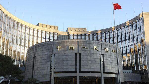 中国人民銀行 - Sputnik 日本