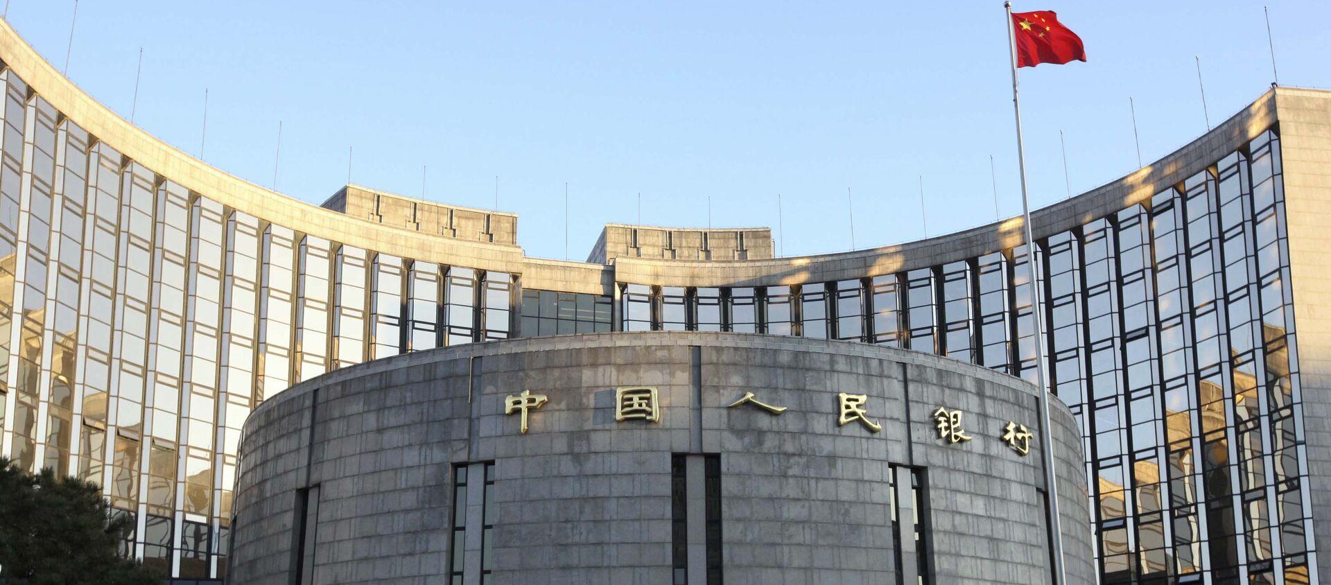 中国人民銀行 - Sputnik 日本, 1920, 24.09.2021