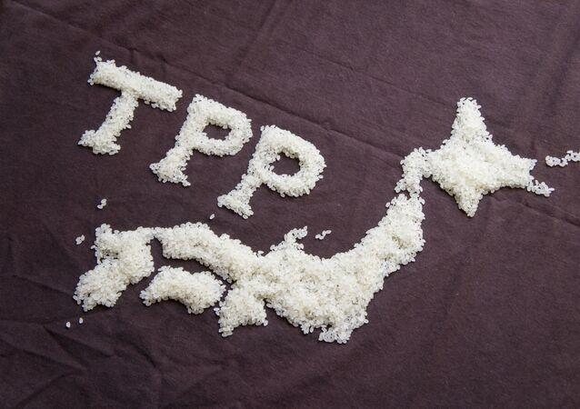環太平洋連携協定(TPP)